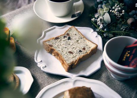 【大人気!】プレミアムアールグレイ〜マカダミアクランチ〜アールグレイの芳醇な香りとナッツの食感がやみつきに!