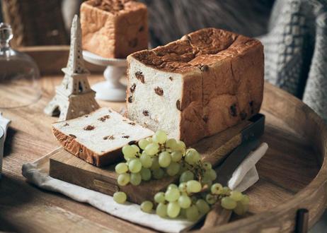 【待望のオンライン登場!】マスカットレーズンの牛乳食パン【極上のレーズン食パン】