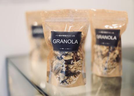 【大人気!】パン屋が本気でつくったグラノーラ(ショコラバナーヌ):忙しい日の朝食やおやつに最適♪プレゼントにもおすすめです!