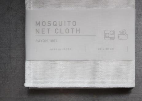 蚊帳生地ふきん  ホワイト