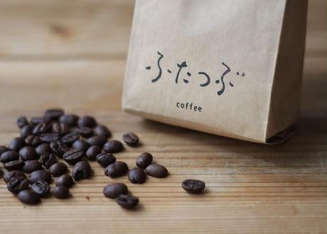 ふたつぶオリジナルブレンドコーヒー 豆100g