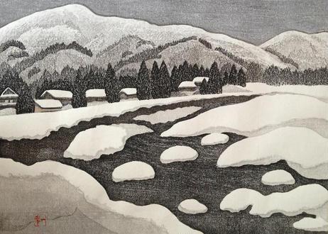 大津一幸 木版画 冬の川