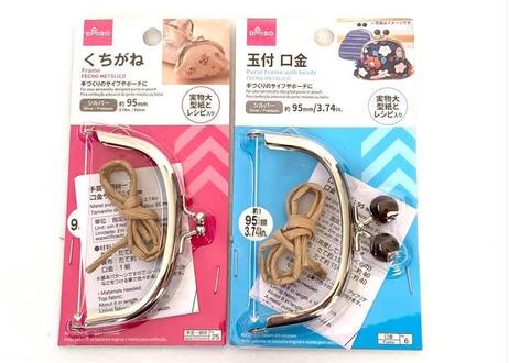 【無料型紙】ダイソー用がま口ぺったんこ型紙 くし形 (初心者向き)