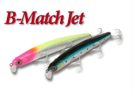 B-Match Jet 150mm 28g