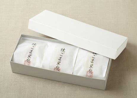 3人前_焼ごま豆腐