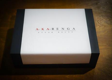 プライムTボーンステーキ900g【ギフトに最適!! AKARENGA STEAK HOUSEのステーキをご自宅で】