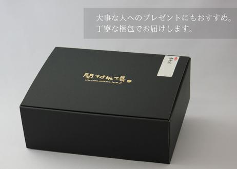 関村牧場 漢方和牛入りハンバーグ(6個セット) 【ステーキハウス料理長お勧めの和牛を贅沢に使用した一品!】