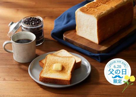 【6/23AM10:00迄!遅れてごめんね!父の日ギフト・送料込み】耳までやわらか「極上 鎌倉生食パン」1本&極上セレクト「アラビカジャワラコーヒー」1箱(3杯分)セット
