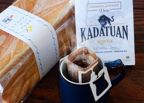 【6/23AM10:00迄!遅れごめんね!父の日ギフト・送料込み】耳までやわらか「極上 鎌倉生食パン」1本&極上セレクト「アラビカジャワラコーヒー」2箱(6杯分)セット