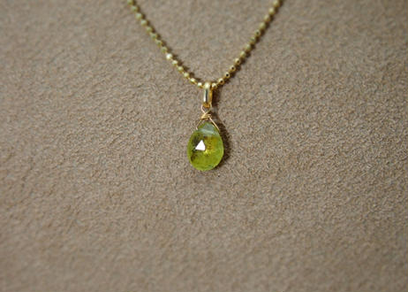 Green Garnet Pendant Top