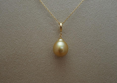 South Sea Pearl Pendant Top