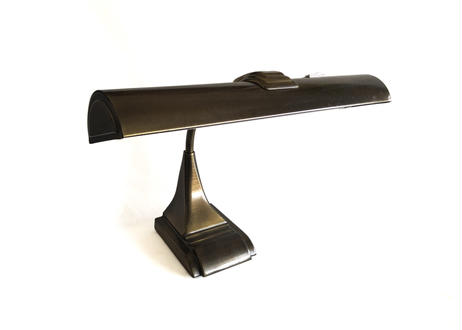 Art Specialty Company Industrial Desk Lamp