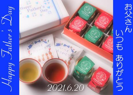 <ありがとう父の日ギフト・大和茶ティーバック1P付き>口福極プリン6個(抹茶・ほうじ茶各3個) と大和茶(煎茶又はほうじ茶)のティバック(3包入り)1Pのセット