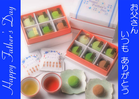 <ありがとう父の日ギフト・大和茶ティーバック1P付き>口福餅全種類12個入りと大和茶(煎茶又はほうじ茶)ティーパック(3包入り)のセット