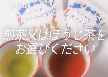 <ありがとう父の日ギフト・大和茶ティーバック1P付き>口福餅18個入り・全種類詰め合わせと大和茶(煎茶又はほうじ茶)ティーバック(3包入り)1Pのセット