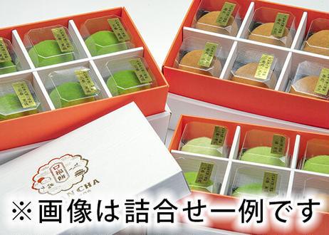 口福餅(18個入り・全種類詰め合わせ)