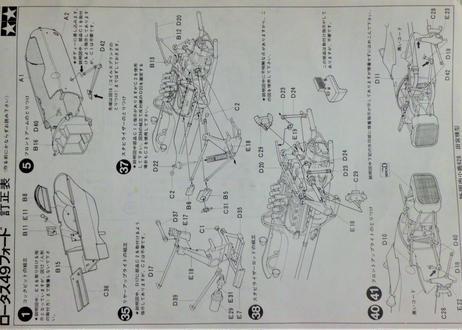 タミヤ 1/12 ロータス 49 フォードF1 <再販モノ>