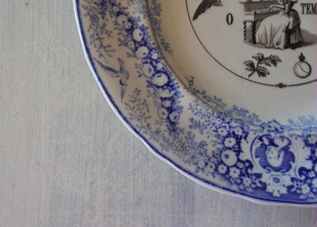 ボルドー窯 Vieillard 謎解き デザートプレート グリザイユ&ブルーリム 海老