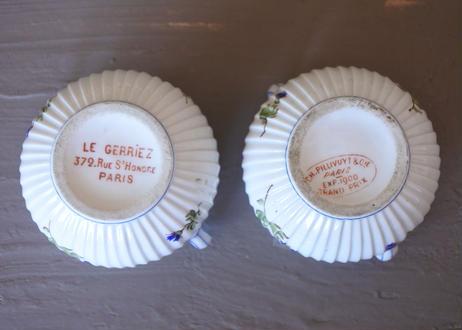 ピリヴィイ社 青いヤグルマギク ポーセリン製デザートカップ Bランク 2個セット〖202109-26〗