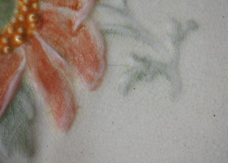バルボティーヌ サルグミンヌ ペールオレンジ色のお花 デザートプレート Bランク #2 ラインあり〖202103-47〗