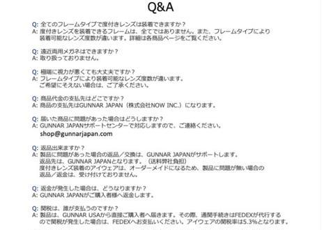 RX Vertex - Onyx (黒) _ 度入りレンズ (+6.00 ~ -5.00)