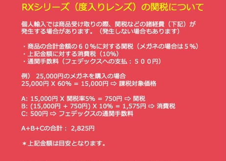 RX Rush - 12歳以上向け - Onyx (黒) _ 度入りレンズ (+4.50 ~ -6.50)
