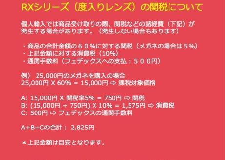 RX Cruz - 12歳以上向け - Onyx (黒) _ 度入りレンズ (+5.00 ~ -5.00)