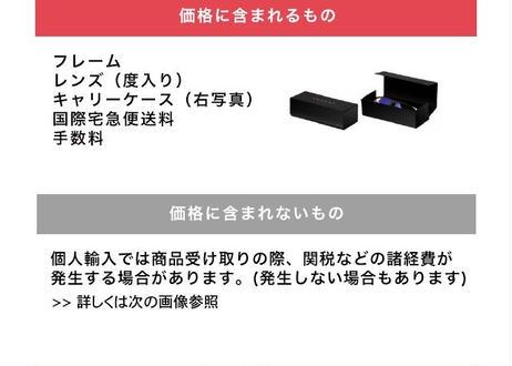 RX MOBA Razer Edition - Onyx (黒) _ 度入りレンズ (+4.00 ~ -3.00)