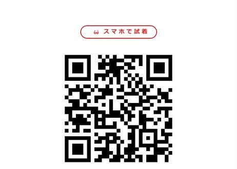 FPS by Razer - Onyx (黒) _ Amber レンズ_限定スペシャル3点セット (アイウェア&キャリーケース&クリーナー)