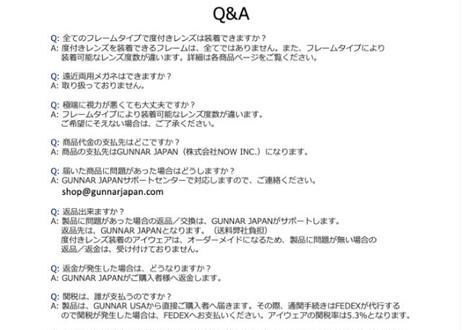 RX Ellipse - Onyx (黒) _ 度入りレンズ (+4.50 ~ -8.00)
