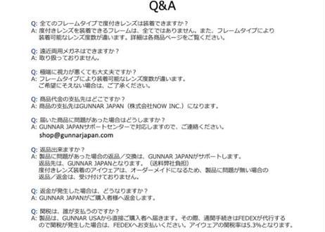 RX Cruz - 12歳以上向け - Navy (紺) _ 度入りレンズ (+5.00 ~ -5.00)