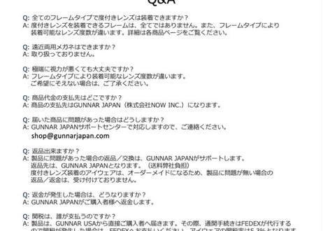 RX Rush Kids - SMALL 4~8歳向け - Onyx (黒) _  度入りレンズ (+5.00 ~ -5.00)
