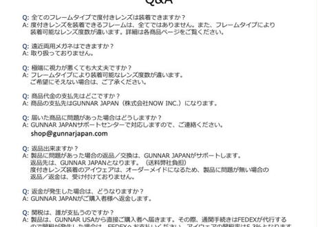 RX ESL Blade - Onyx (黒) _ 度入りレンズ (+4.00 ~ -4.00)
