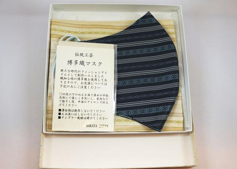 博多織マスク(M)