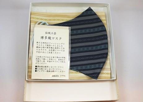 博多織マスクケース