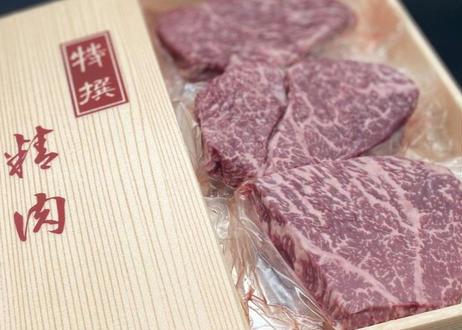 お肉通がリピする!上撰カイノミ ステーキ用 赤身肉 500g