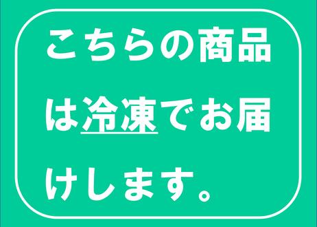 国産黒毛和牛 リブロース(すき焼き用/しゃぶしゃぶ用) 500g