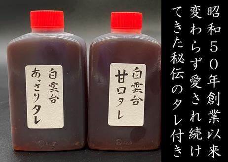大阪鶴橋焼肉6種食べ比べ 480g