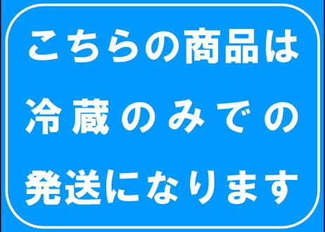 ソウルマッコリ【業務用の本格派】