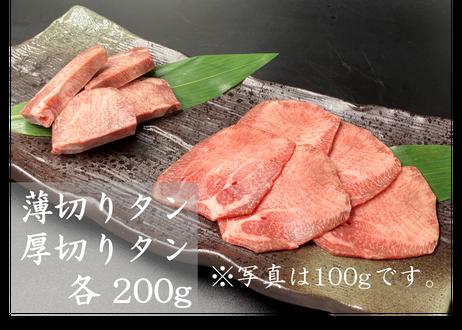 送料無料!満腹セット  1.2kg【3種類のタレ付き】