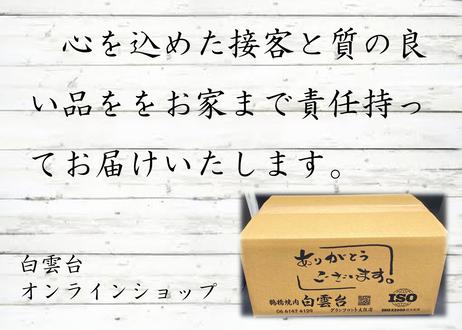 【最高級A5ランク】仙台牛 肩ロース(すき焼き用/しゃぶしゃぶ用)400g