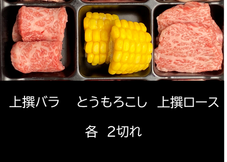 送料無料!自分にご褒美焼肉  320g【2種類のタレ付き】