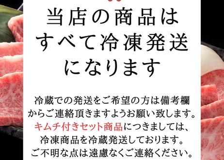 この上ない至福『上撰ロース』 100g~