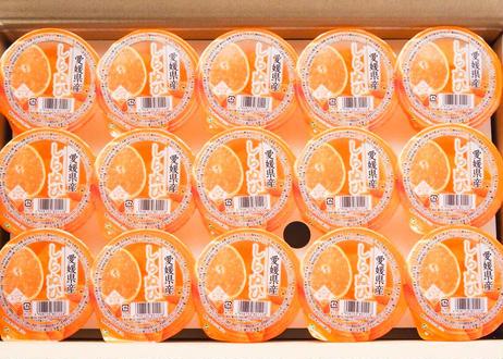 【一部エリア送料無料】程良い酸味とすっきりとした甘み 愛媛県産しらぬひゼリー(30個)