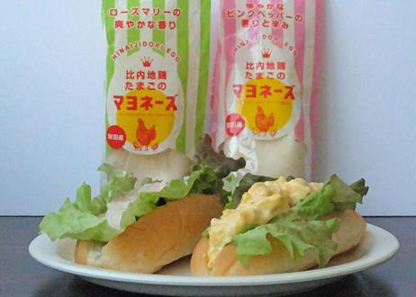 【一部エリア送料無料】比内地鶏たまごのマヨネーズ3種X3セット(プレーン・ローズマリー・ピンクペッパー)計9本入