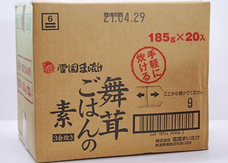 【一部エリア送料無料】★雪国まいたけ 舞茸ごはんの素(20袋)
