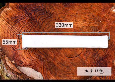28cm打刀収納ケース『ペケス』PERiTOSS with Fukuzen