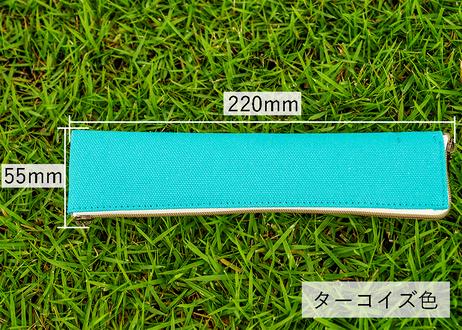 20cm打刀収納ケース『ペケス』PERiTOSS with Fukuzen