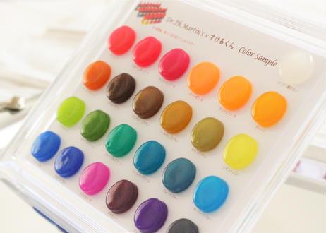 樹脂粘土カラーチャート