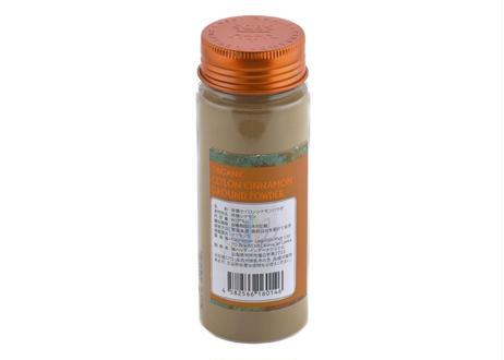 有機セイロンシナモンパウダー 高級品種 JAS認証